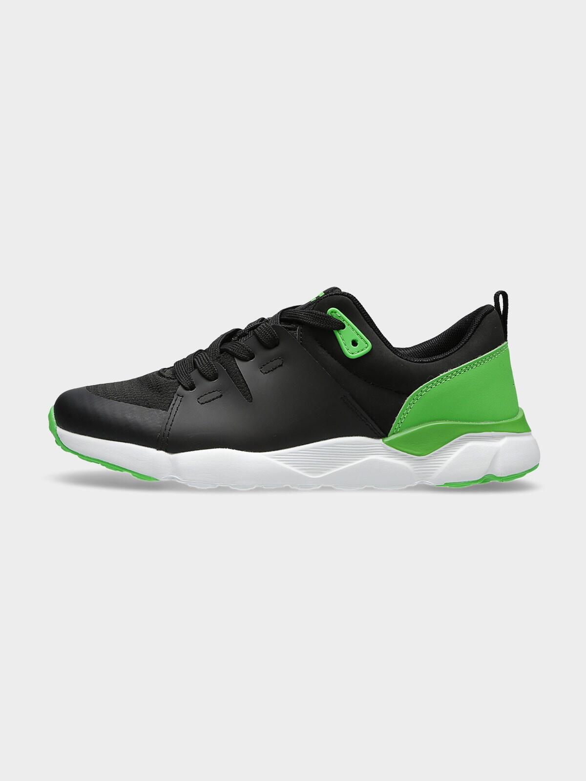 Buty sportowe chłopięce (32 38)