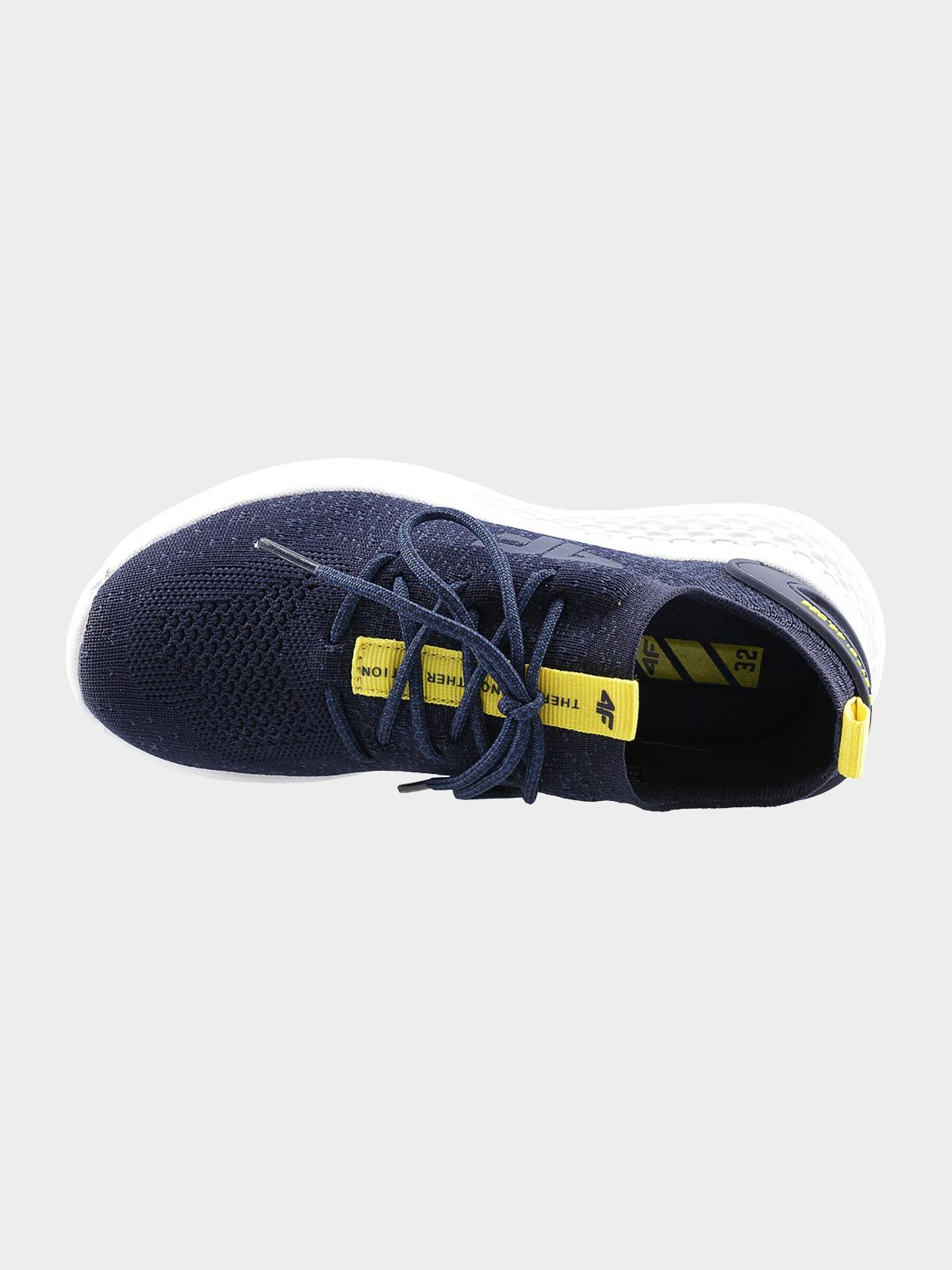 Buty sportowe chłopięce (31 38) JOBMS200 granat melanż